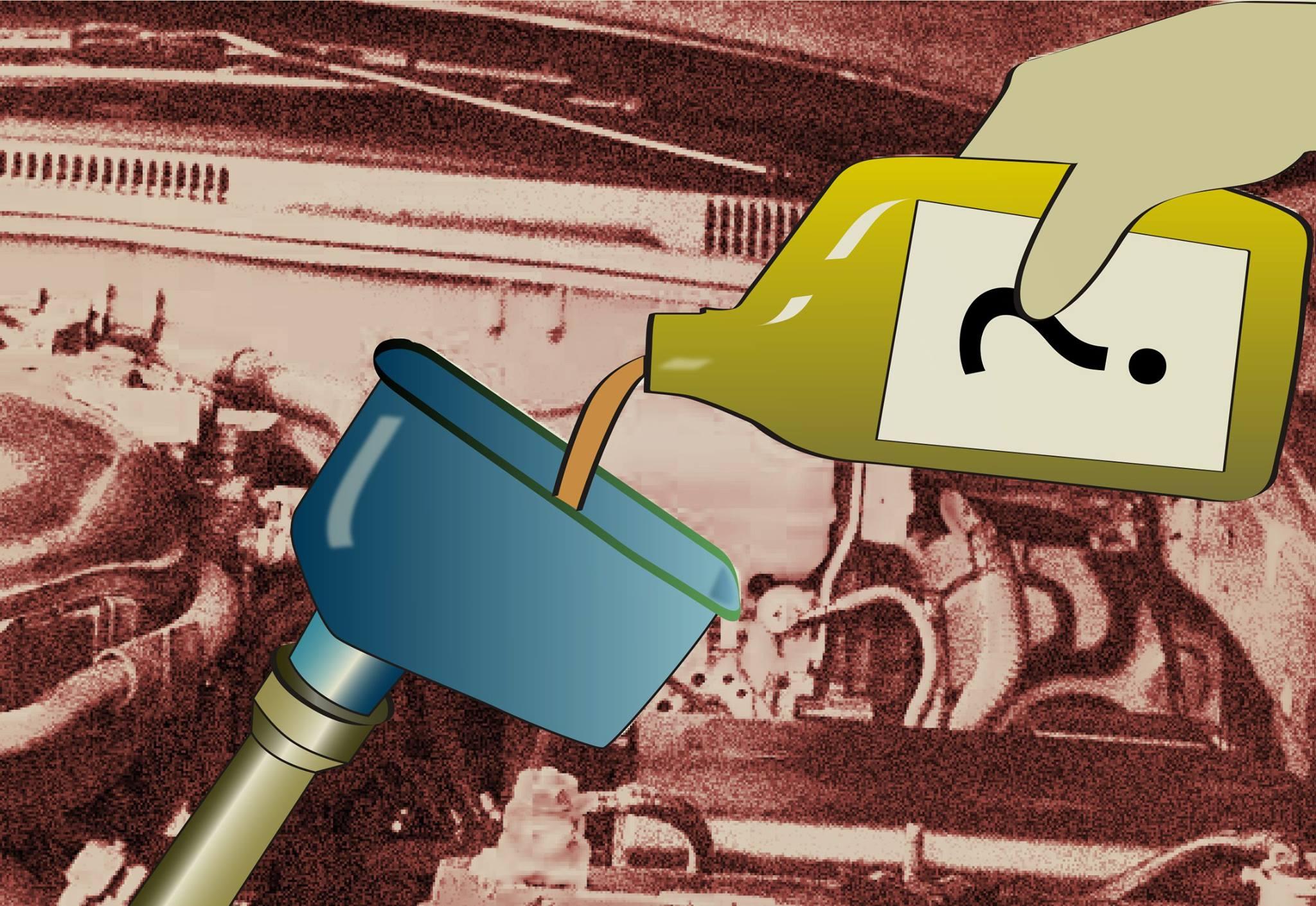 Aditivo para óleo do motor
