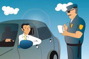 Como trocar a multa de trânsito por uma advertência