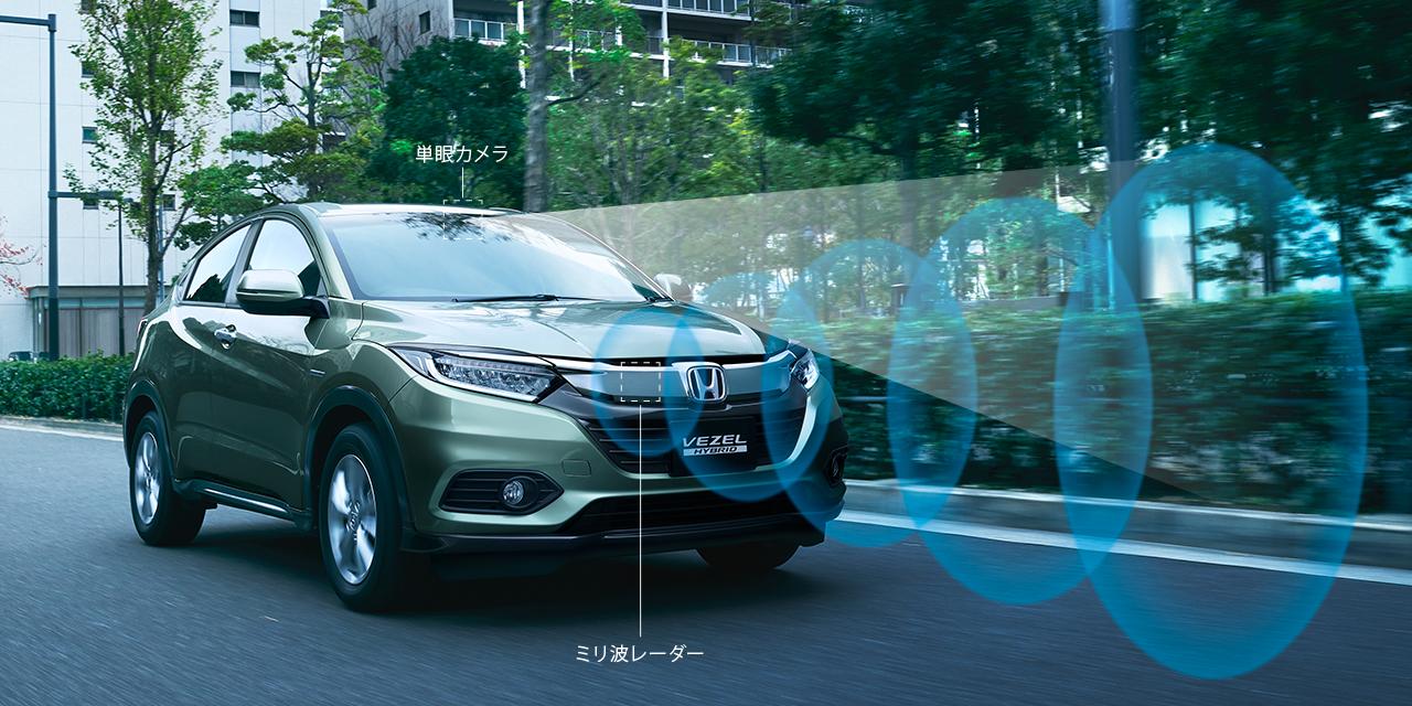 Honda HR-V 2018 japonês ganhou novo visual