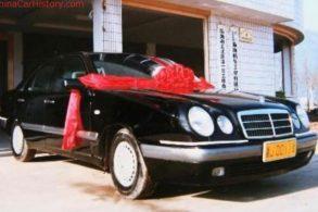 Carro dos sonhos chinês era mistura de Mercedes com Audi