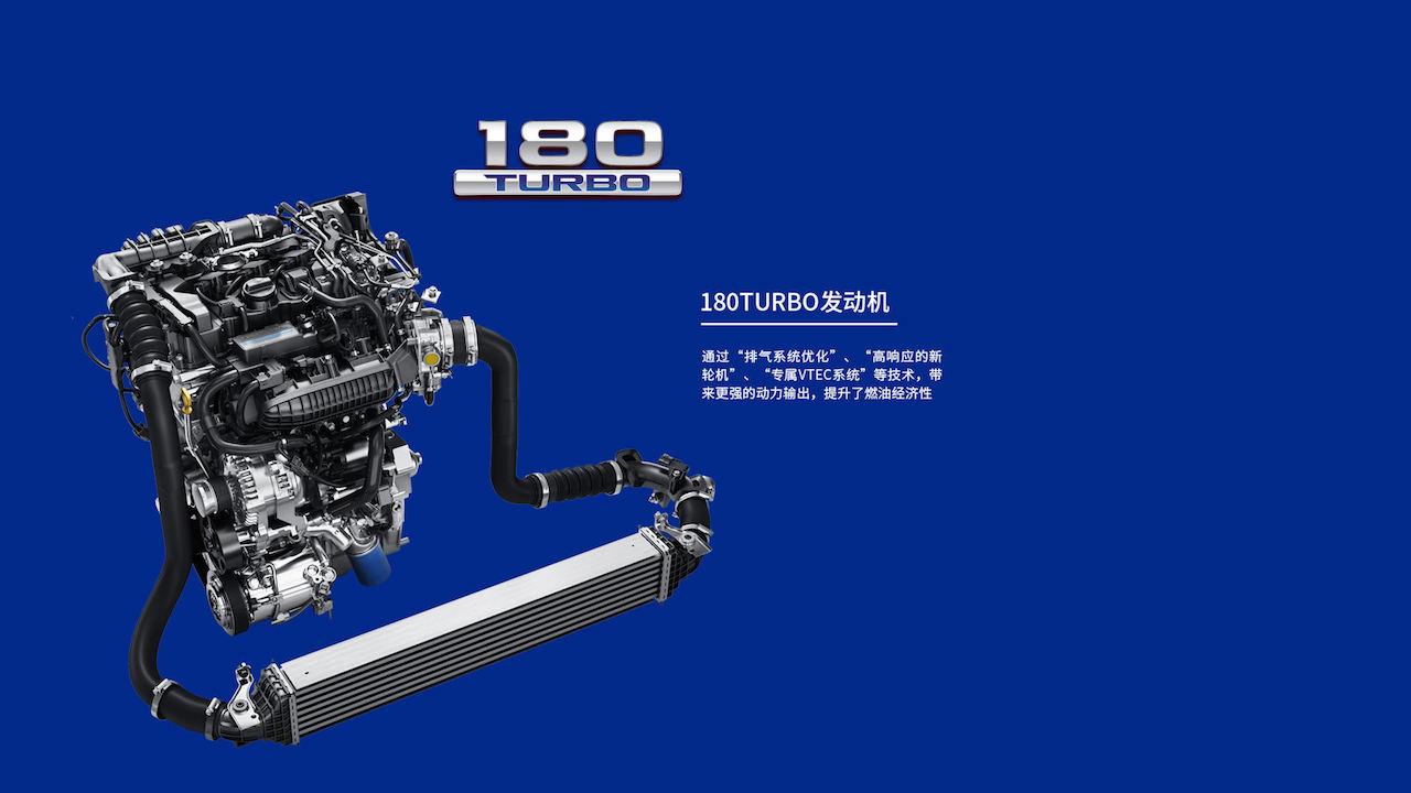 2019 honda crider engine a737