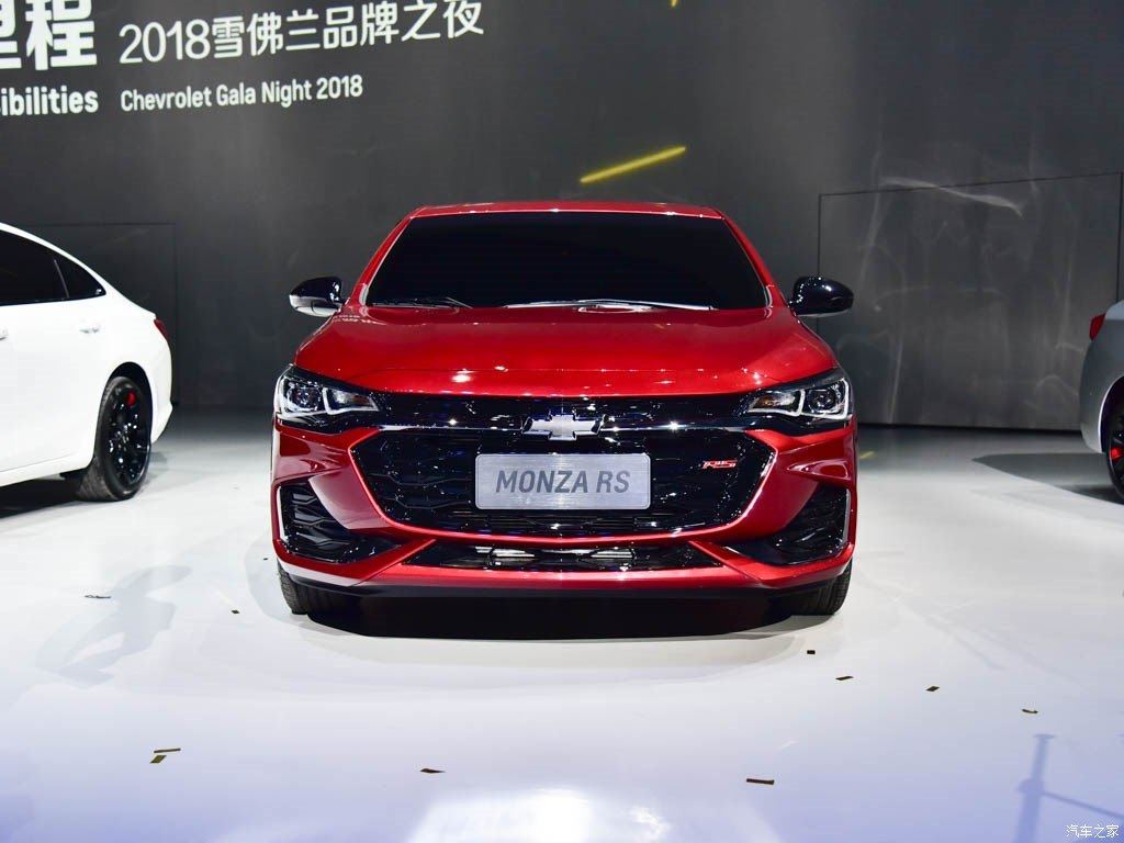 chevrolet monza rs autohome china 2