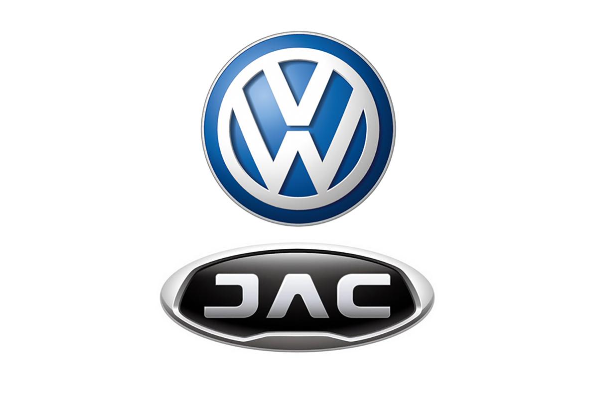 jac volkswagen logo
