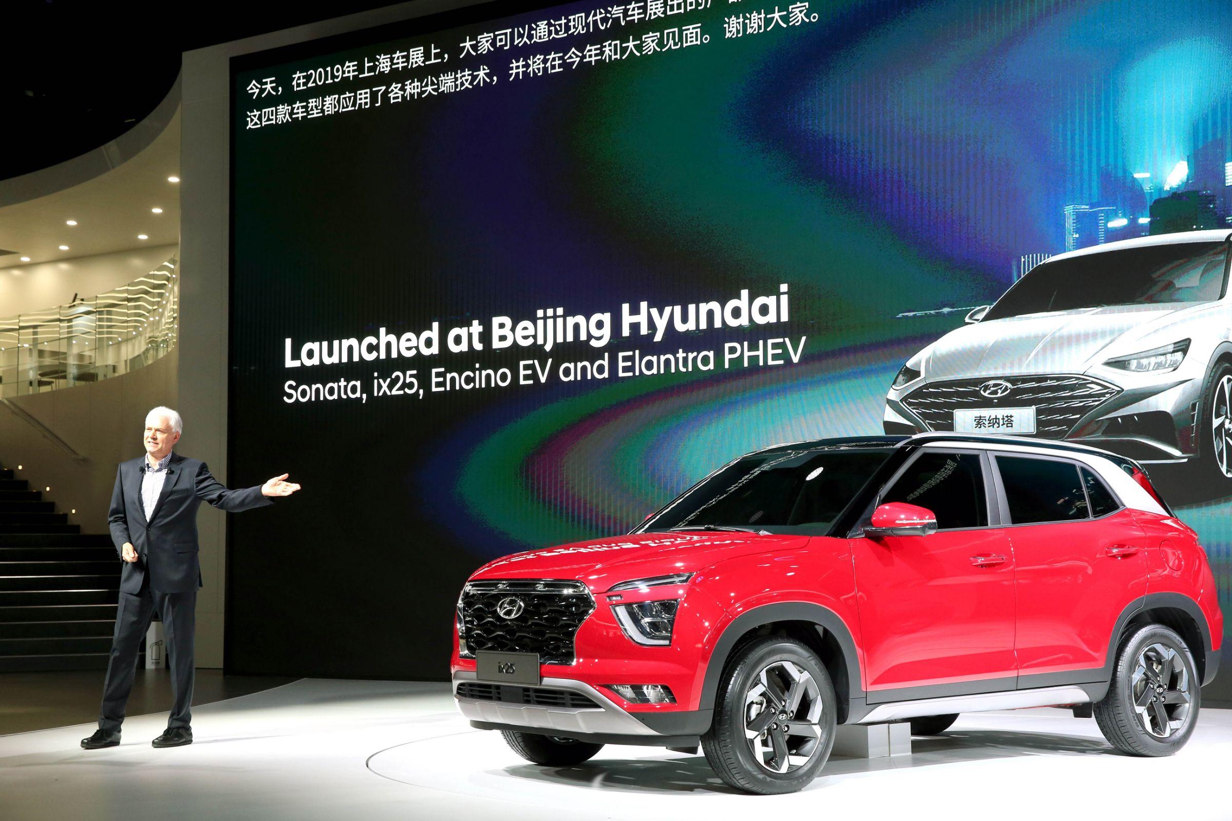 Adiantamos detalhes de algumas atrações do Salão de Xangai 2019. Maior evento do setor apresentará para o público produtos das principais marcas do setor.