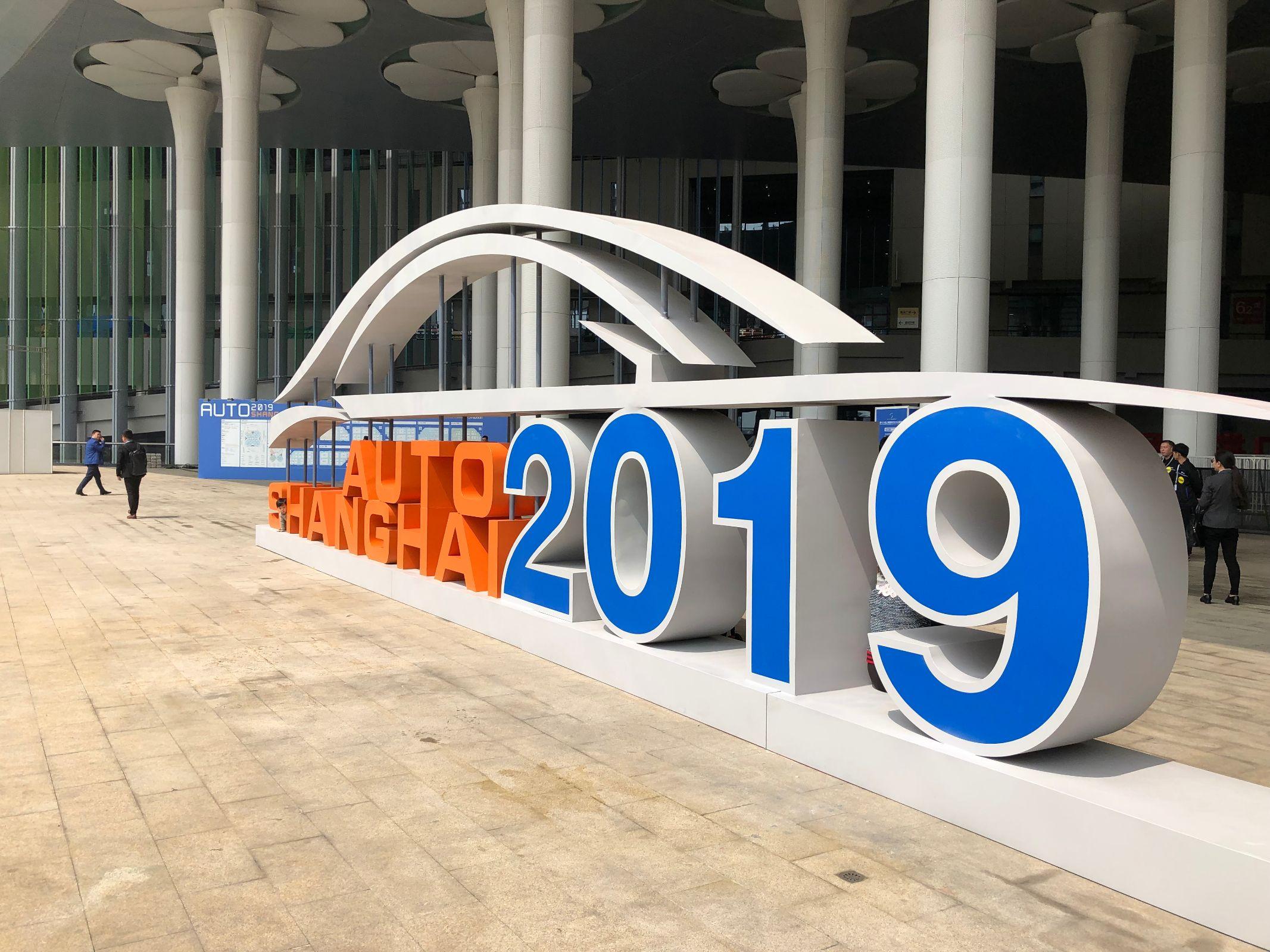salao de xangai 2019