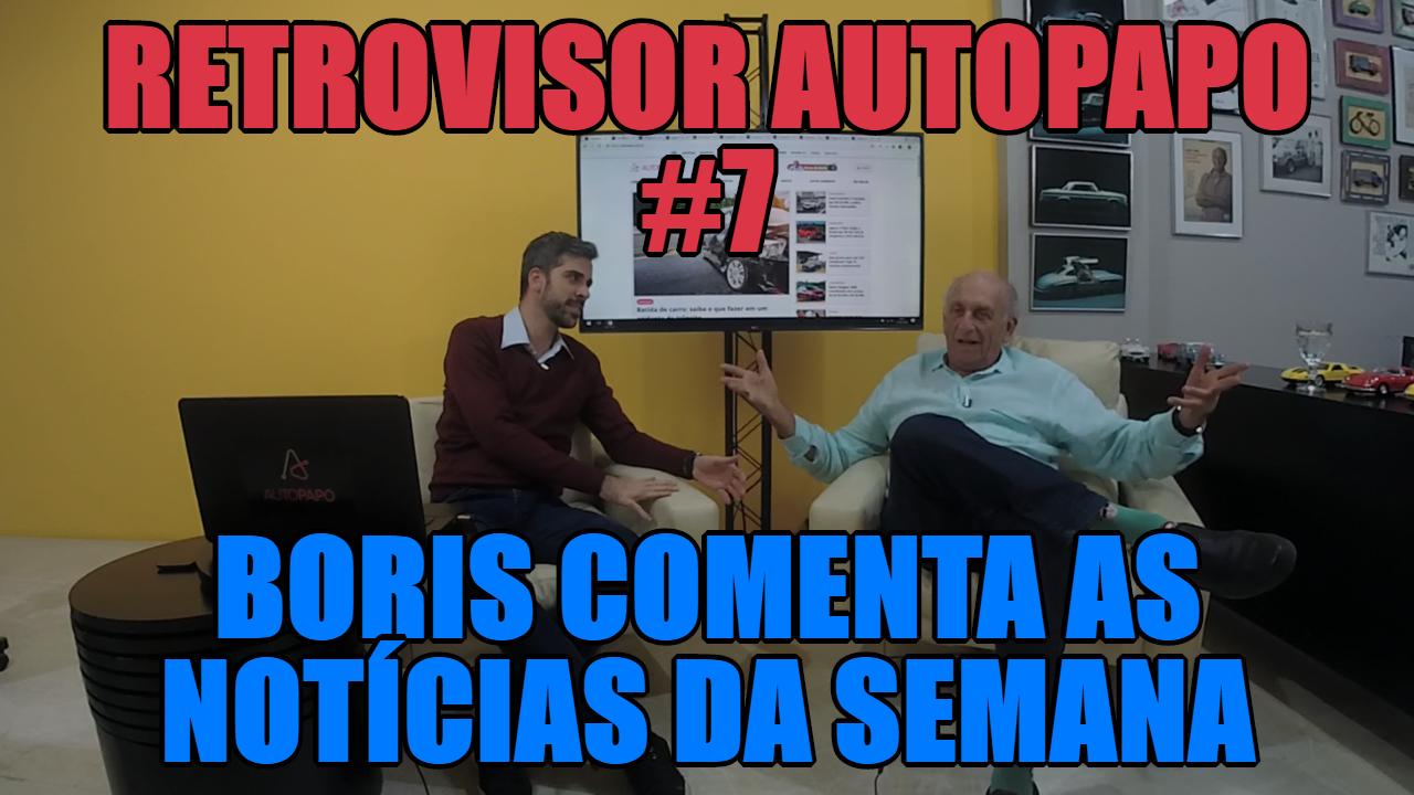 retrovisor8