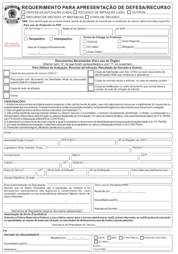 formulario de recurso de multa prf 1