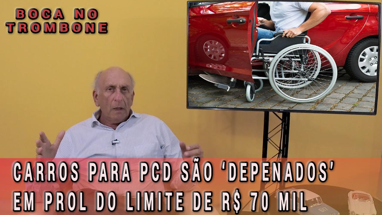 capa pcd youtube
