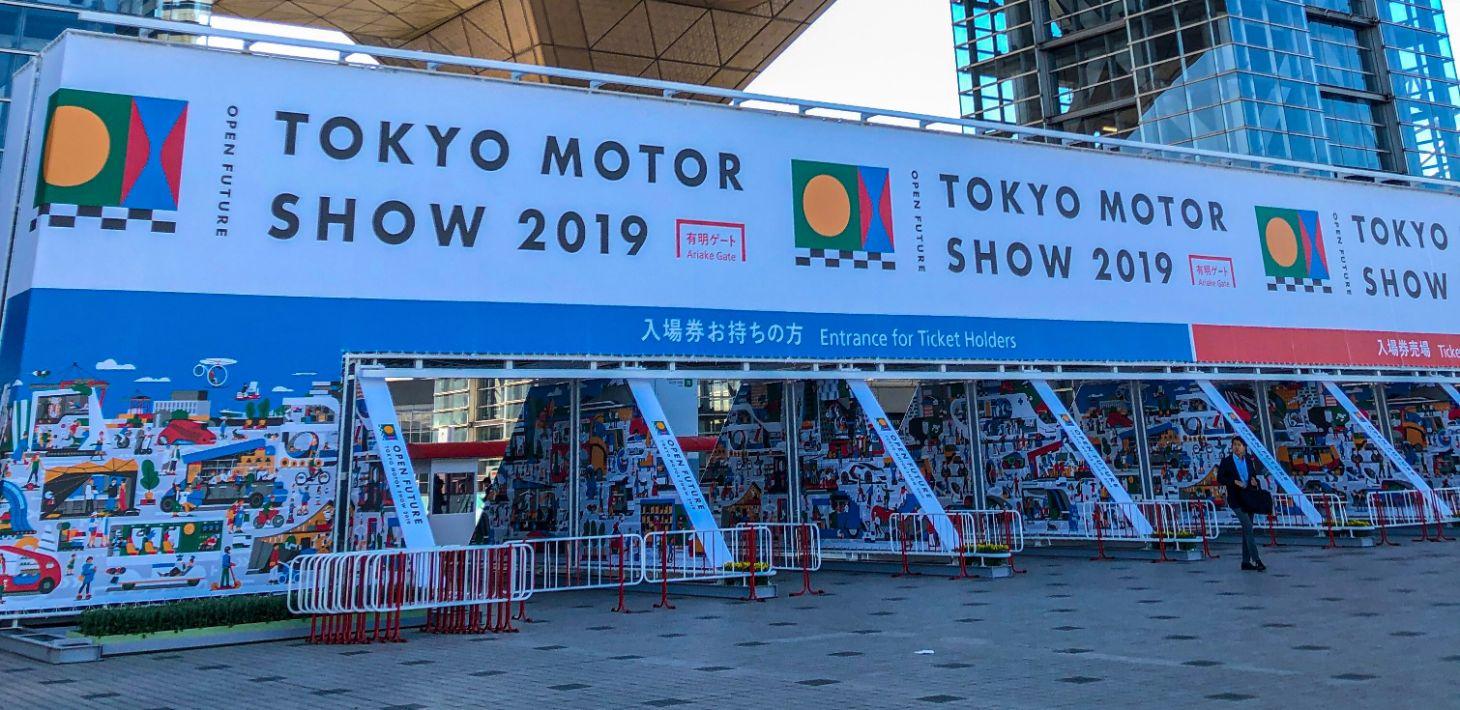 salao toquio 2019 shutterstock corte