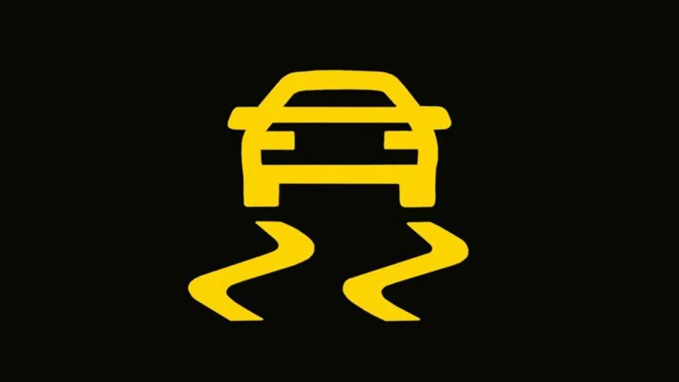 Símbolo do sistema ESC - Controle Eletrônico de Estabilidade dos SUVs