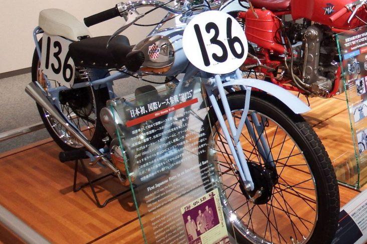 136 motegi museum copia