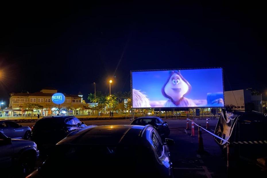 cinema drive-in bh