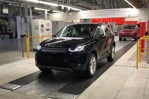 Má fama tira 100 mil vendas por ano da Jaguar Land Rover