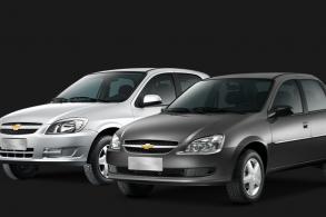 Chevrolet oferece R$ 500 para donos de Celta e Classic atenderem a recall