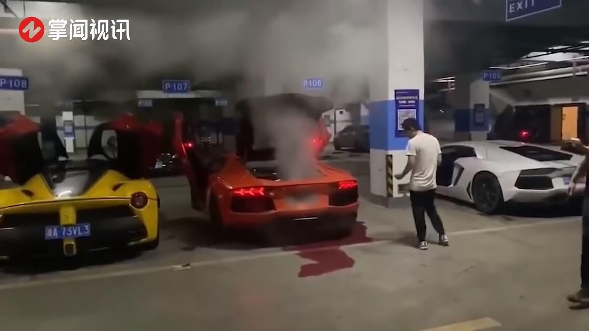 lamborghini aventador china incendio