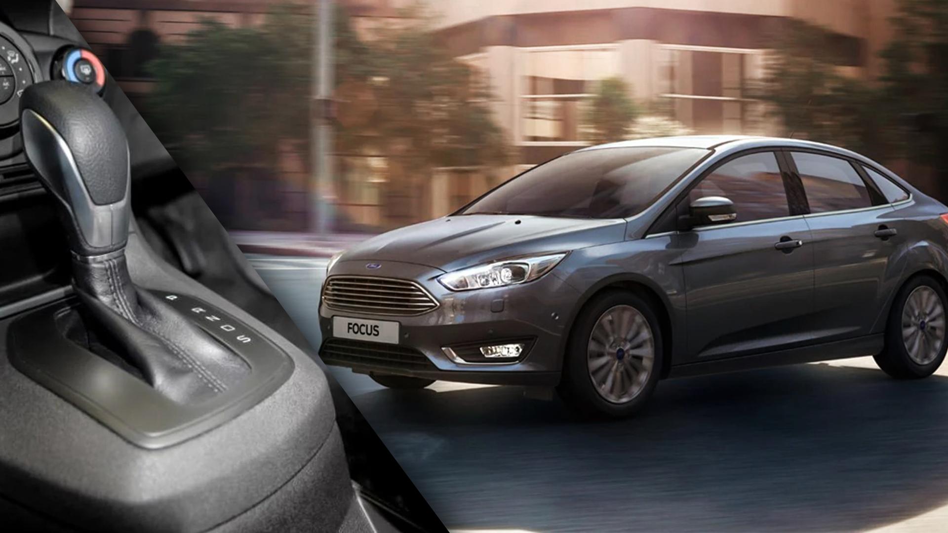 Ford já teve problemas com o câmbio automático Powershift no mundo inteiro