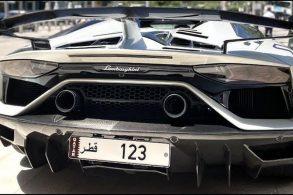 Placa de carro é caro no Brasil? Essa aqui custa R$ 61 milhões!