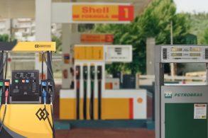 Bombas diversas num posto de combustível: será uma boa?