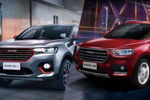 GWM, nova marca no Brasil, começa com dois SUVs
