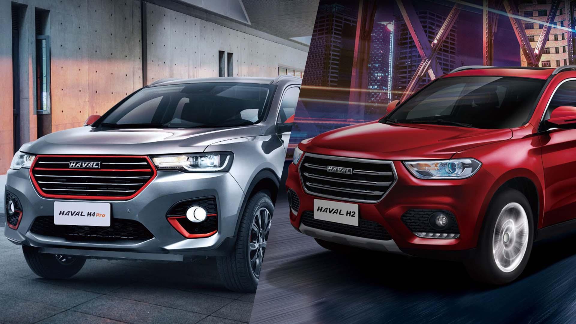 A General Motors já confirmou sua presença no mercado automotivo brasileiro