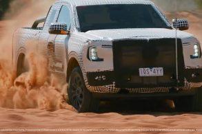 Nova geração da Ford Ranger é revelada em teaser