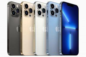 iPhone 13 ou andar à pé? Esses 5 carros têm o mesmo preço do aparelho
