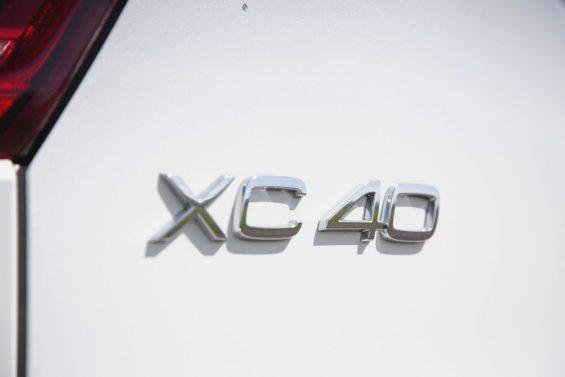 xc40 recharge pure electric fabio aro 12