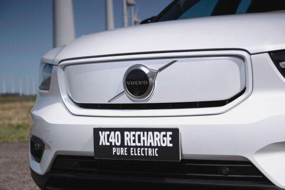 xc40 recharge pure electric fabio aro 15
