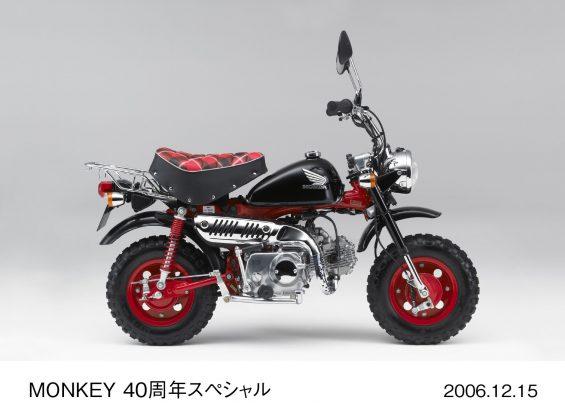honda monkey 3 modelo monkey 2006
